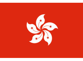 THE HSBC INSTITUTIONAL TRUST SERVICES (ASIA) LTD., Hong Kong