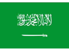 THE SAUDI FUND FOR DEVELOPMENT, Saudi Arabia